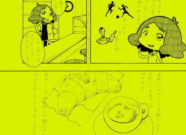 slide-bg-manga2